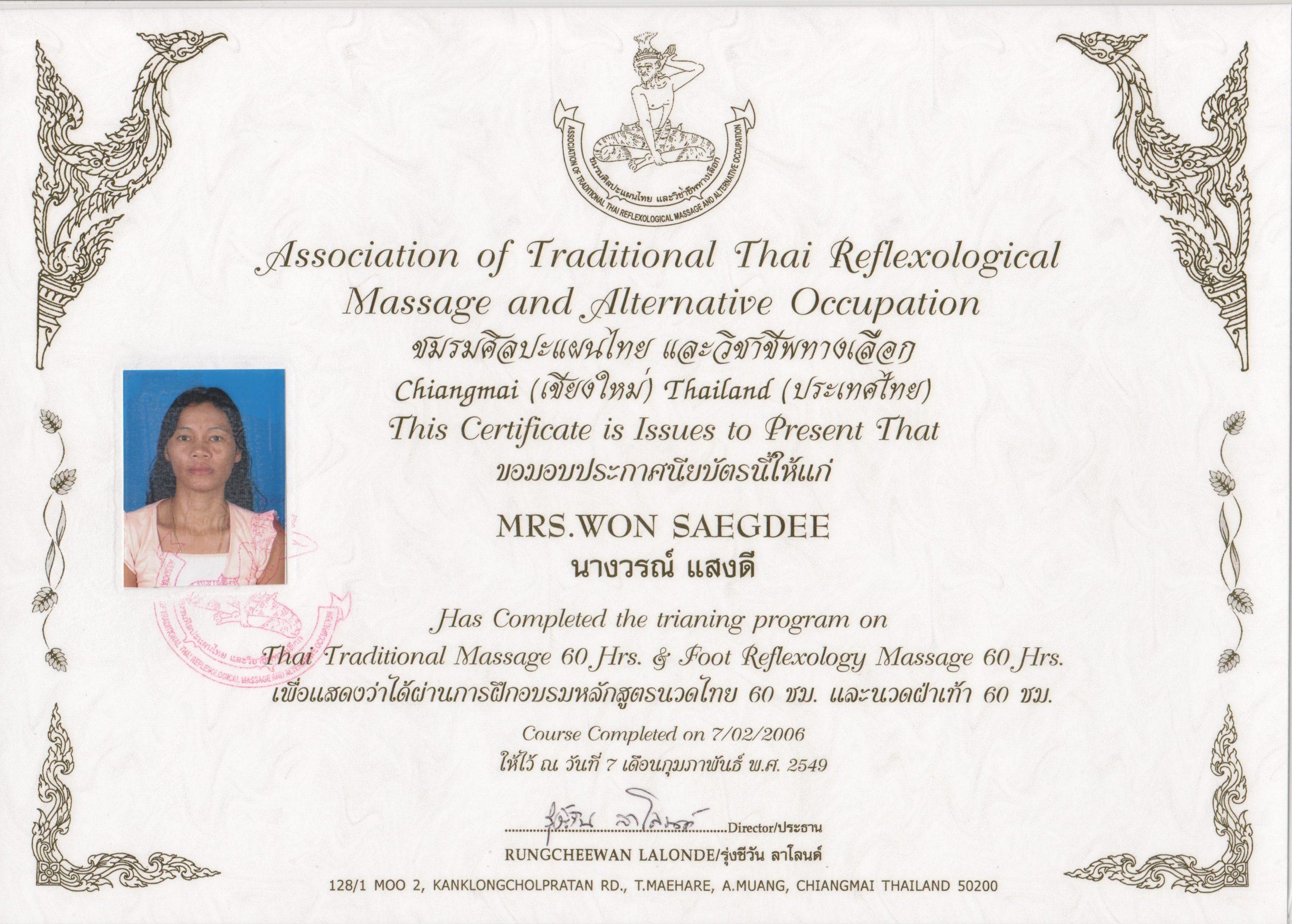 Saegdee-Thai-Massage-Zertifikate-Fuss