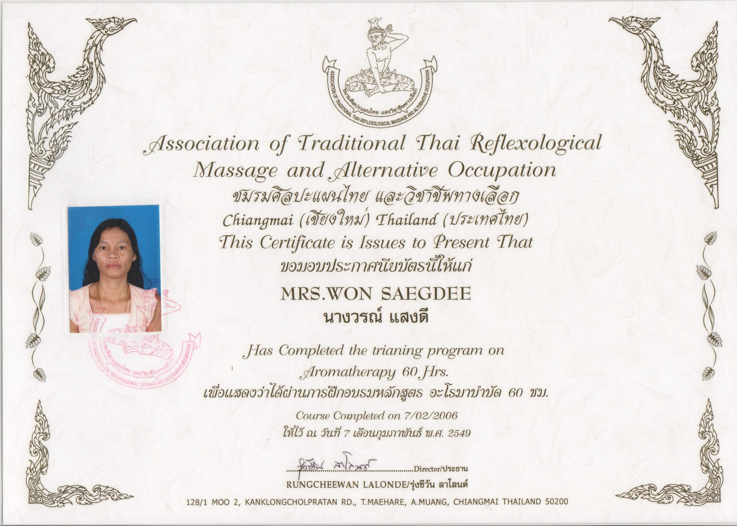 Saegdee-Thai-Massage-Zertifikate-Oel